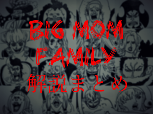 bigmoms