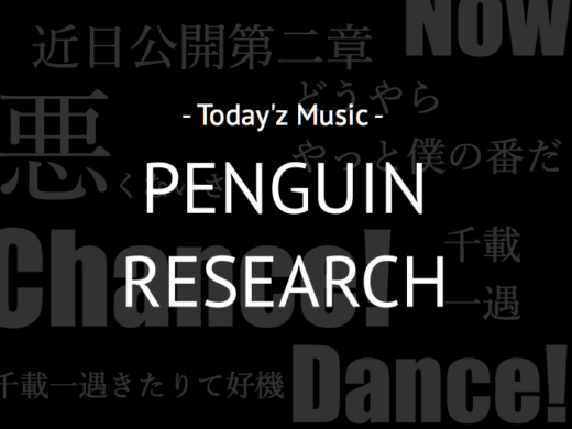 penguin-research
